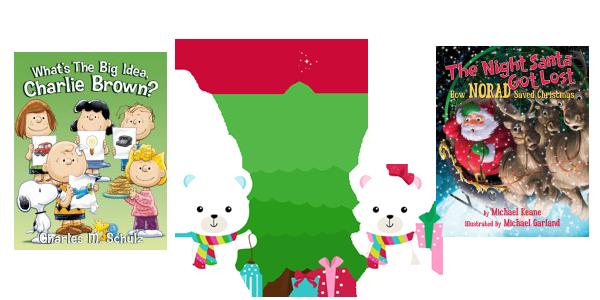 Charlie_Brown_Christmas_Gift